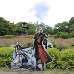 Photo of Numata Park