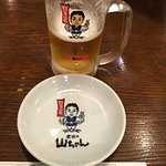Foto de Sekai no Yamachan Nishiki