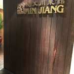 Photo de Min Jiang Goodwood Park Hotel