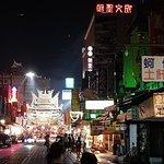 北港老街照片