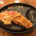 Special Karaage Chicken