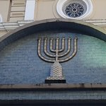 Photo of Musmeah Yeshua Synagogue
