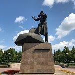 Фотография Кировка - Челябинский Арбат
