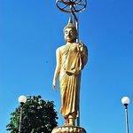ภาพถ่ายของ วัดคีรีวงศ์ นครสวรรค์