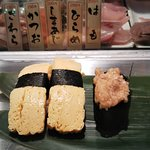 Sushizanmai Shibuya East Entrance의 사진