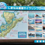 Attraction points in Ooshima