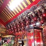 Photo of Zhen'antang Feihu General Temple