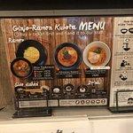 I menu a disposizione. Consiglio il Miso Tsukemen Regular e il Nukumiso Ramen