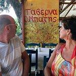 Foto de Taverna O'Batis