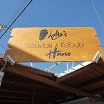 Billede af Lefto's Souvlaki & Kebab House