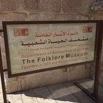 Photo of Jordan Folklore Museum