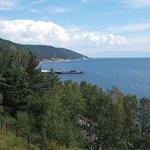 Вид на Байкал с террасы дендрария