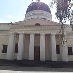 Foto di Catedrala Nasterea Domnului