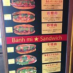 Photo of banh mi Sandwich