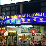 Foto de May Flower Restaurant