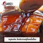 ภาพถ่ายของ SAUCE by Chef Wong