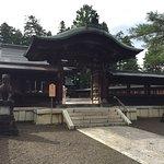 Billede af Uesugi Jinja Shrine