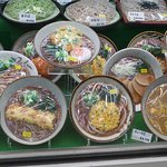 Photo de Kitchen Town (Kappabashi)
