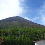 Φωτογραφία: Mt. Fuji 5th Station