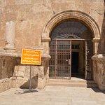 Jordanian Museum of Popular Tradition