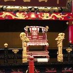 ภาพถ่ายของ Shurijo Castle Park