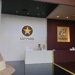Foto de Sapporo Beer  Kyushu Hita Brewery