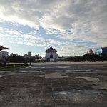 Bilde fra Zhongzheng Memorial Hall