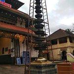 Bilde fra Vadakkunnathan Temple