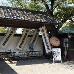 Aizu Old Samurai Residences resmi