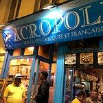 Zdjęcie Acropolis