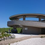 Akiyoshidai Karst Observatory