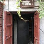 Entry door to the restaurant