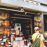 Photo of Yonemoto Coffee Shop
