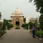 Foto de Ramakrishna Mission
