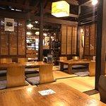 Funakura no Sato의 사진