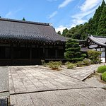 Photo of Saihoji Temple