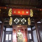 صورة فوتوغرافية لـ Linzexu Memorial of Fuzhou