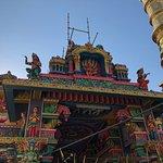 Foto de Tamil Surya Oudaya Sangam Temple