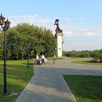 Monument to Aleksandrov Republic Foto