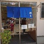 鳥取砂鯛善海鮮丼~04_large.jpg