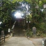 Photo of Senba Toshogu