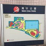 Wan Chai Park sign