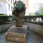 Japan Baseball Birthplace Monuments照片