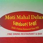صورة فوتوغرافية لـ Moti Mahal