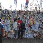Foto de Imjingak Pyeonghoa-Nuri Park