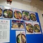 鱼鱻鱼汤专门店照片