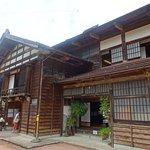 Matsudai Kyodo Shiryokan照片