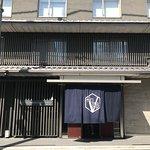Hotel Vista Premio Kyoto Nagomitei