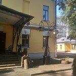 The Usachev-Naidyonovs' Estate Park照片