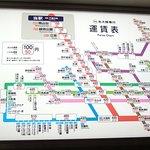 ภาพถ่ายของ Kita Osaka Kyuko Railway  Co.,Ltd.